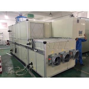 Адсорбционный осушитель воздуха Sabiel DA2300