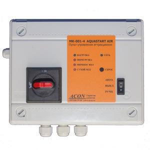 Блок управления аттракционами бассейна Acon Aquastart Air (пневмокнопка)