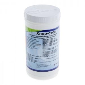 Chemoform Хлор стоп средство для понижения уровня хлора в гранулах 1 кг Chemoform /0585001 арт. 585001