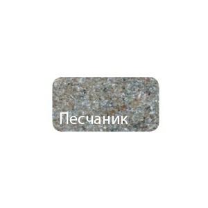 Горка AstralPool Typhoon из стойкого к коррозии материала, 2,1 м, цвет песочный арт. 52253