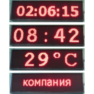 Информационное табло ПТК-Спорт ТИн2.4К (Ж)