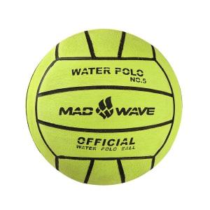 Мяч для водного поло MadWave Official № 5