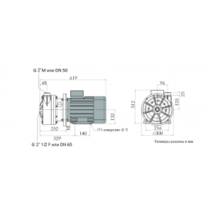Насос дозирования Debem центробежный горизонтальный MB 155, PVDF, Mechanical Seal, Viton /MB155-FCTSVN арт. MB155-FCTSVN