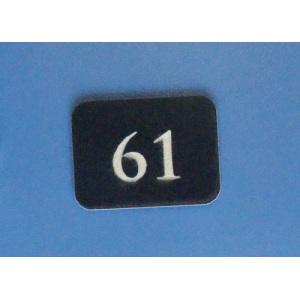 Номерок на шкаф из полистриола ПТК Спорт 30 х 40 х 1