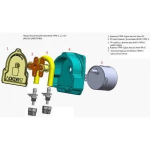 Перистальтический насос Acon + электрод pH (для подключения к станциям SilverPRO)