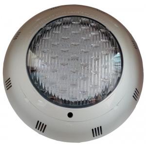 Прожектор светодиодный Aquaviva SL-P-2B