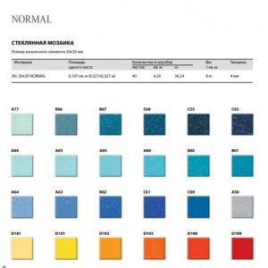 Стеклянная мозаика JNJ Normal C65 (тон 1) (плитка 20x20 мм)