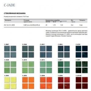 Стеклянная мозаика JNJ С-Jade JD92 (плитка 15x15 мм)