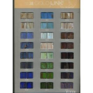 Стеклянная мозаика с авантюрином JNJ Gold Link GA74 (плитка 20x20 мм)