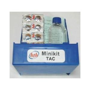 Таблетки HTH для фотометра TAC (100 таблеток) арт. A591121H1
