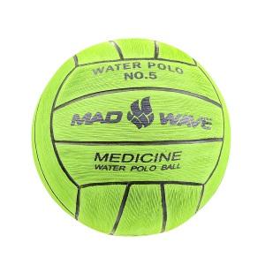 Утяжеленный мяч для водного поло MadWave Medicine №5