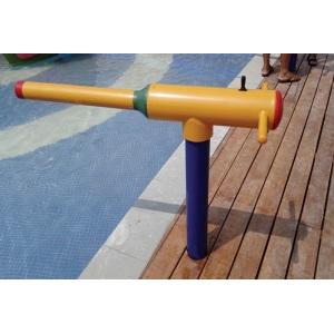 Водный аттракцион Aquaviva «Водная пушка»