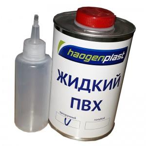 Жидкий ПВХ 'Haogenplast' 1 л