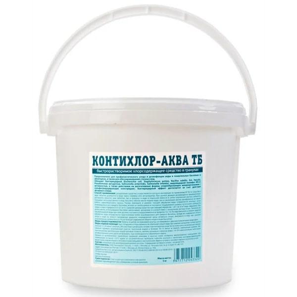 Контихлор-Аква ТБ в таблетках