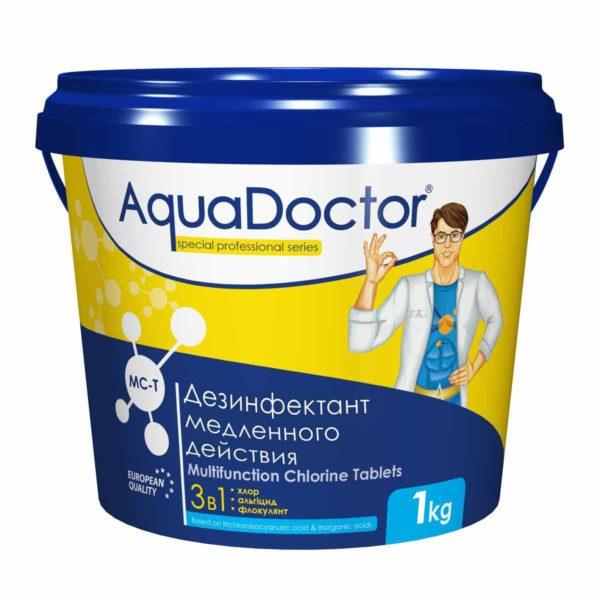 Дезинфектант 3 в 1 AquaDoctor MC-T таблетки, 1 кг