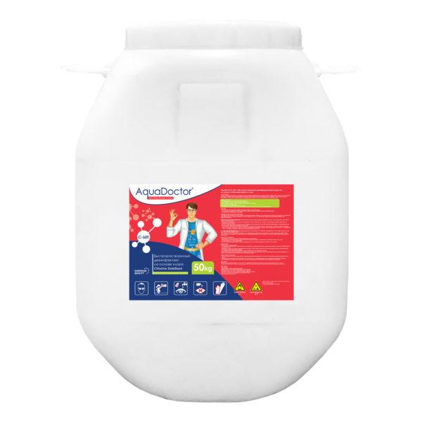 Дезинфектант AquaDoctor C-60T таблетки, 50 кг