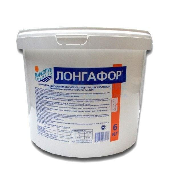 Лонгафор Маркопул медленный органический хлор (табл. 200 г) ведро 2,6кг