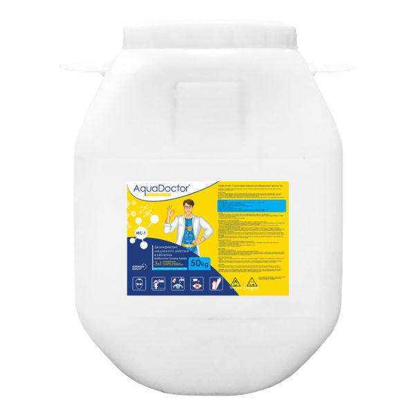 Дезинфектант 3 в 1 AquaDoctor MC-T таблетки, 50 кг